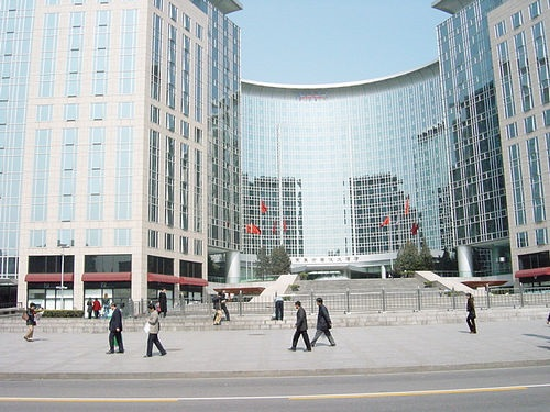 Oriental Plaza de Pekin