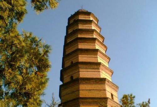 Pagoda Yan'an