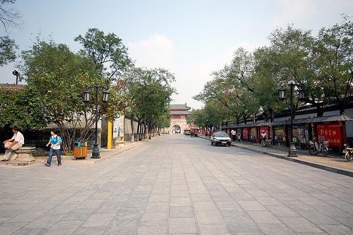 Qufu, ciudad cultural y natural