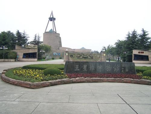 Museo Sanxingdui, cultura milenaria Shu