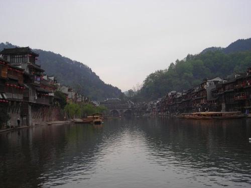 Vista de Fenghuang