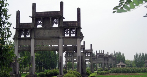 Arcos memoriales en el Condado Shexian