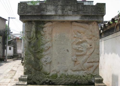 Reliquias en el Condado Shexian
