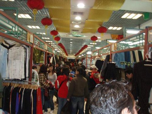 Mercado de la Seda