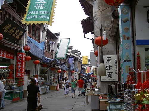 Tiendas en Tunxi