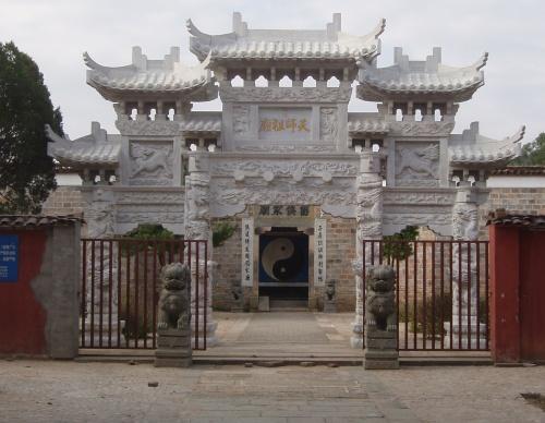 Templo Taoista en la montaña del tigre y el dragon