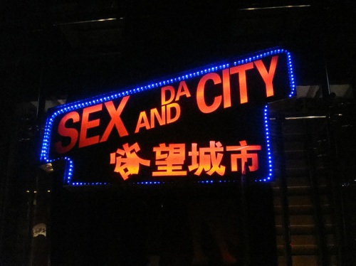 Sex and da City en Houhai
