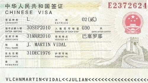 Cómo tramitar el visado para viajar a China