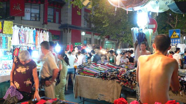 Mercado de Wushan
