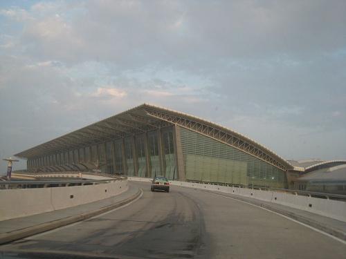 Aeropuerto Internacional de Xian
