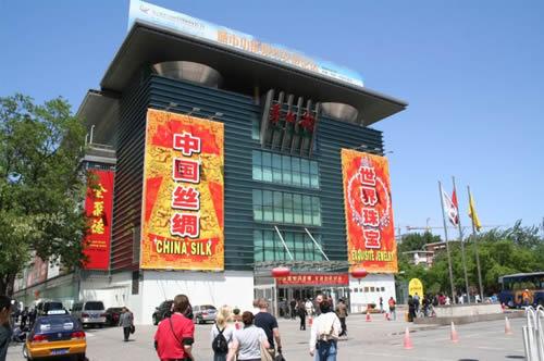 El mercado Xiushui