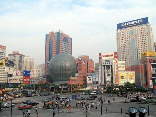 Xujiahui en Shanghai